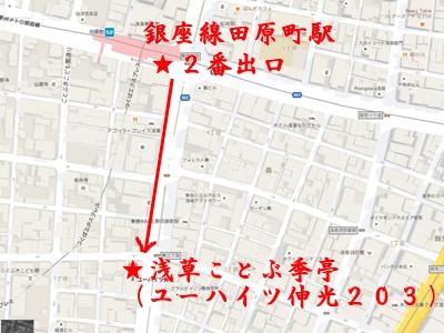 会場地図:田原町から