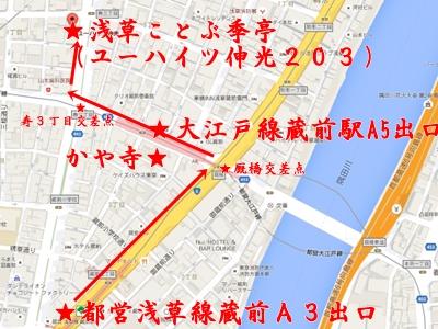 会場地図:蔵前駅から